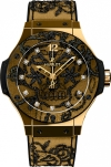 Hublot Big Bang 41mm 343.VX.6580.NR.BSK16